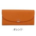 ルナ 薄型長財布